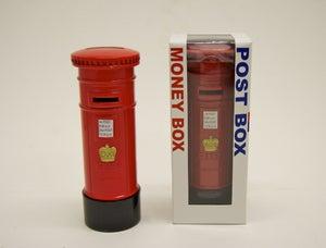Image of Die Cast Postbox Money Box