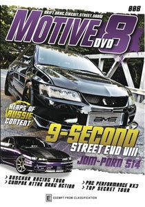 Image of Motive DVD #008