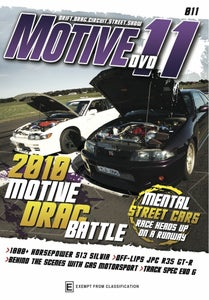 Image of Motive DVD #011