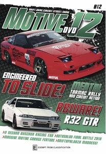 Image of Motive DVD #012
