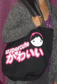 Image of Supercute Black Carry-All Tote