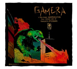 """Image of """"GAMERA"""" Limited Edition Archival Giclée Print"""