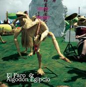 """Image of EL FARO/ ALGODÓN EGIPCIO Split 7"""""""