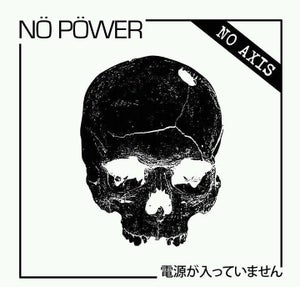 """Image of Nö Pöwer 
