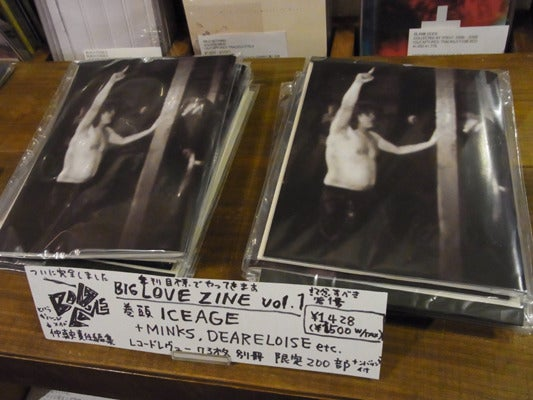 "Image of BIG LOVE ""vol. 1"" ZINE"