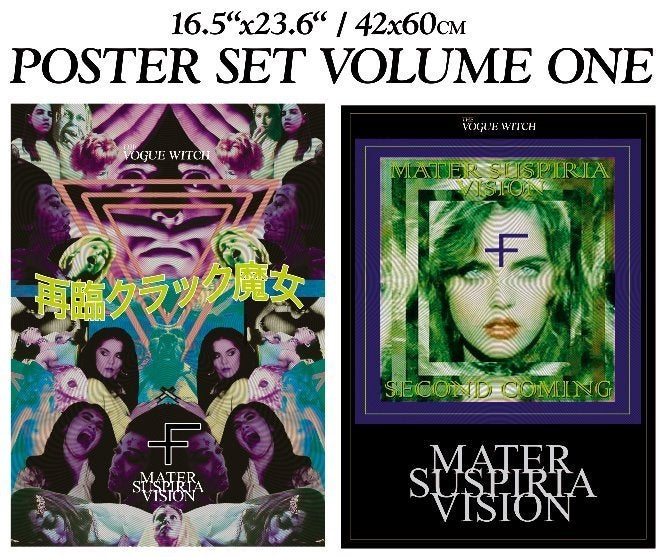 Image of   ROLLED   MATER SUSPIRIA VISION - POSTER SET VOLUME ONE