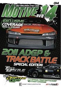 Image of Motive DVD #14