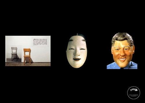 Image of Doug Fishbone: Untitled