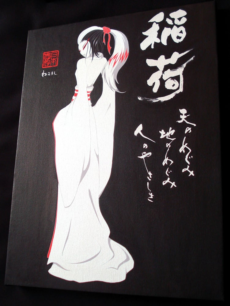 a fictional creation myth based on the japanese shinto religion Influence on society (ancient and modern the religion saw japan engage considerably as a all nature and all creation, compels the japanese society.