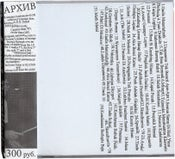 Image of THE SECRET PROSTITUTES Архив CD