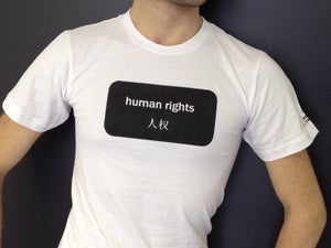 "Image of Asia Catalyst ""Human Rights"" Tee"