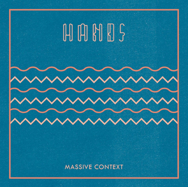 """Image of Hands - Massive Context EP 12"""" (SPR009)"""