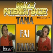 Image of Bruce Paterika Gase Volume 4 & 5 - NEW RELEASE!
