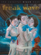 Image of Freak Wave #3