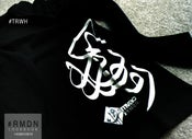 Image of #TRWH Black Shirt