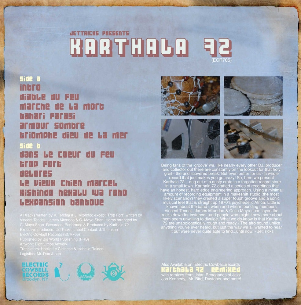 "Image of Karthala 72 - Diable Du Feu 12"" 140-gram limited edition vinyl (includes download card and remixes)"
