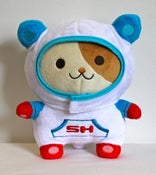 Image of SINJIN SPACE HAMSTER PLUSH
