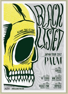 Image of Japanese Tour 2012 Poster