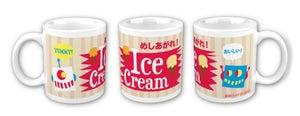 Image of Enjoy Ice Cream Mug