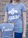 Image of BeCause Tee - Women's