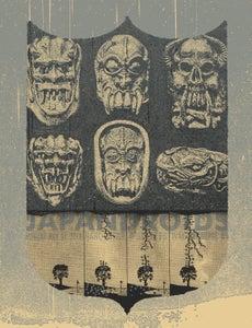 Image of Japandroids. Sasquatch! 2010.