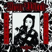 """Image of ENDTYME001 - IRON WITCH - 'HANGOVER SUICIDE' 7"""" (inc. download code) ***LAST FEW***"""