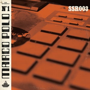 """Image of Marco Polo """"Rare Instrumentals Vol. 1"""" EP Collectors Set: 2x EP & limited poster"""