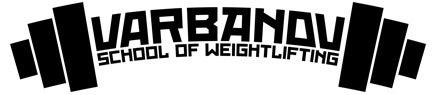 Varbanov School of Weightlifting