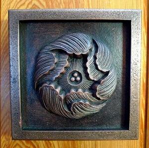 Image of Spirals