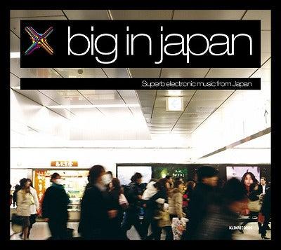Image of V/a - Big In Japan
