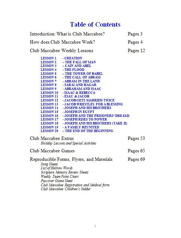Image of Club Maccabee Individual Leader Handbook