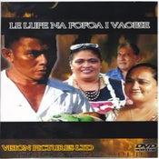 Image of LE LUPE NA FOFOA I VAOESE