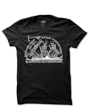 Image of MIR002 SKELETON GULAG CREW T-Shirt (7 COLORS)