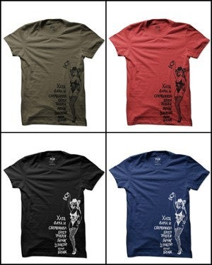 Image of MIR012 KEYS TO HAPPINESS T-Shirt (7 COLORS)