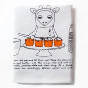 Image of Gina the Giraffe's Marvellous Carrot and Pineapple Cupcakes - Tea Towel