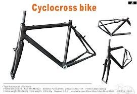Image of Carbon Fiber Cyclocross Frameset.