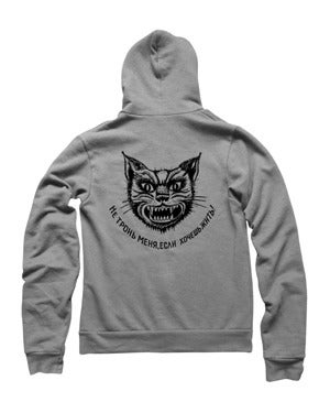 Image of MIR205 DON'T TOUCH ME Hoodie (7 COLORS)