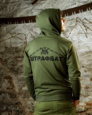 Image of SH32 [SHTRAFBAT] Russian Criminal Tattoo Hoodie - SHIPS FREE TO US and CANADA