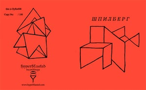"""Image of SHPILBERG 'S/t' [3"""" CDr]"""