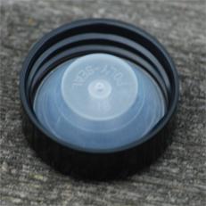 Image of Polyseal Growler Cap