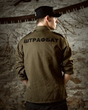 Image of SH35 [SHTRAFBAT] Vintage Miltary BDU Shirt