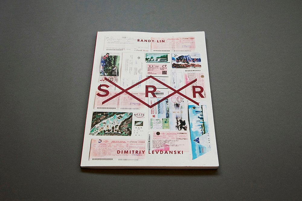 Image of Silk Rail Road photography Book