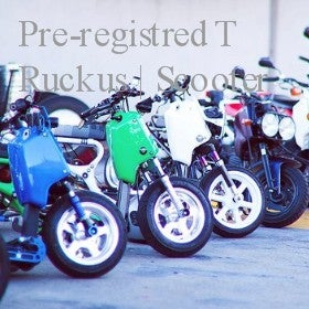 Image of Pre-Registered Ruckus | Scooter