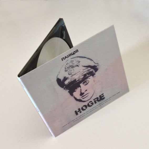 Image of Hogre (limited)