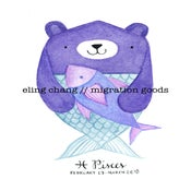 Image of pisces pudgy bear print