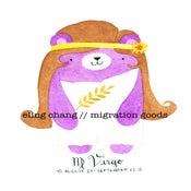 Image of virgo pudgy bear print