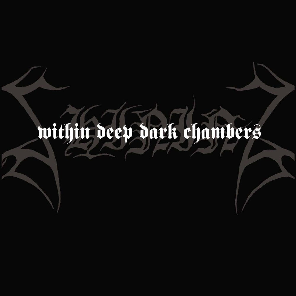 """Image of Shining """"I - Within Deep Dark Chambers"""" CD - ALSO AVAILABLE AS A SIGNED EDITION"""
