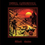 Image of WAR MASTER Blood Dawn 12""