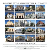 Image of Eclectic Style Buildings in Tel Aviv - Poster