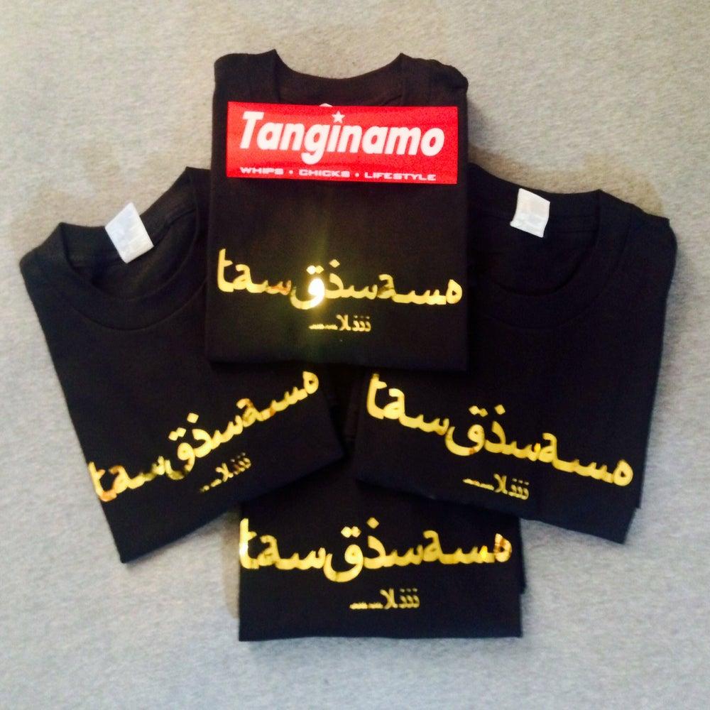 Image of TANGINAMO BLACK ARABIC SHIRT